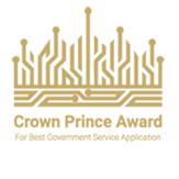 The Crown Prince Award for Best Government Service Application