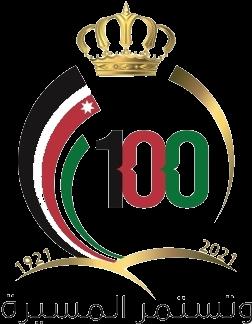 مئوية تأسيس المملكة الأردنية الهاشمية